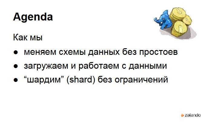 Зеленый свет разработчикам — oт стартапа к звездам. Валентин Гогичашвили - 11