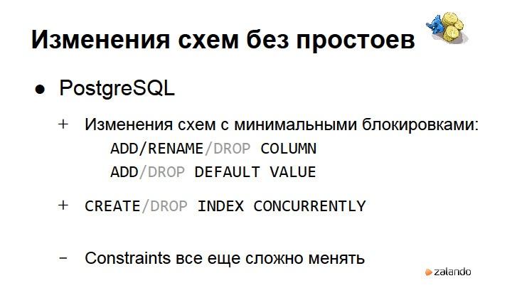 Зеленый свет разработчикам — oт стартапа к звездам. Валентин Гогичашвили - 12