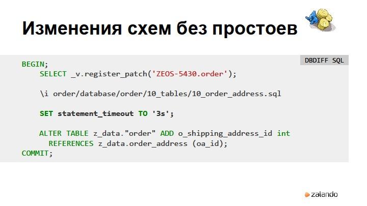Зеленый свет разработчикам — oт стартапа к звездам. Валентин Гогичашвили - 16
