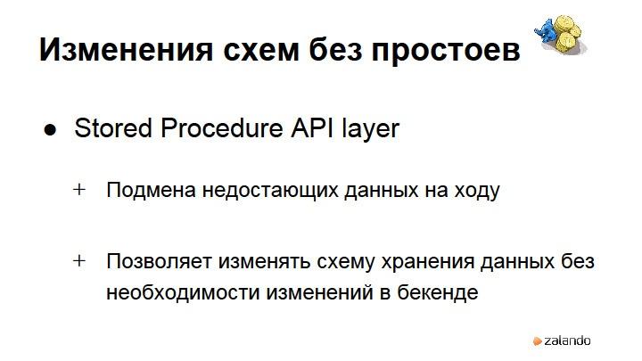 Зеленый свет разработчикам — oт стартапа к звездам. Валентин Гогичашвили - 19