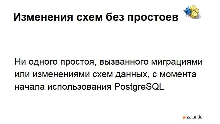Зеленый свет разработчикам — oт стартапа к звездам. Валентин Гогичашвили - 21