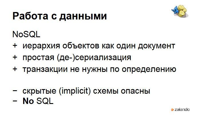 Зеленый свет разработчикам — oт стартапа к звездам. Валентин Гогичашвили - 25
