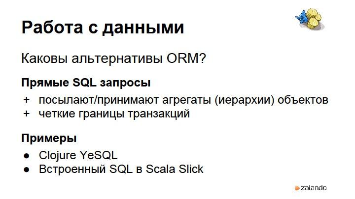 Зеленый свет разработчикам — oт стартапа к звездам. Валентин Гогичашвили - 26