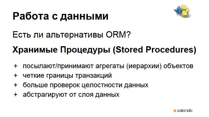 Зеленый свет разработчикам — oт стартапа к звездам. Валентин Гогичашвили - 27