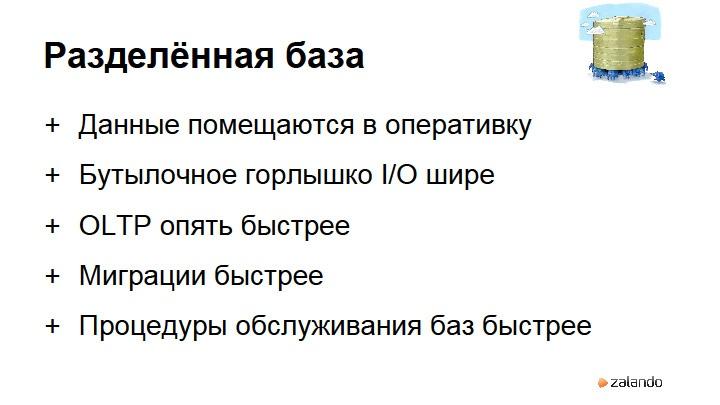 Зеленый свет разработчикам — oт стартапа к звездам. Валентин Гогичашвили - 43