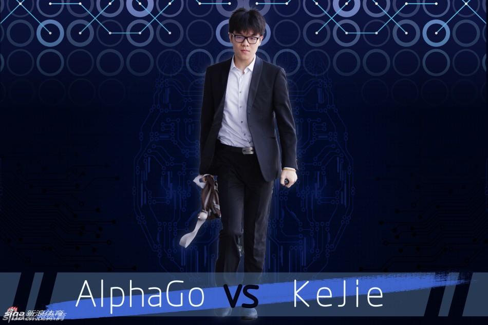 AlphaGo против Кэ Цзе: оценки профессиональных игроков в го - 2