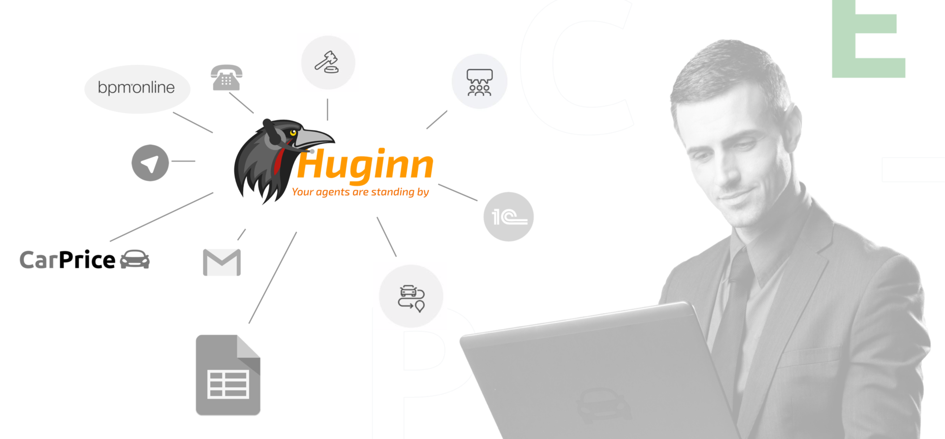 Huginn: простая интеграционная платформа - 1