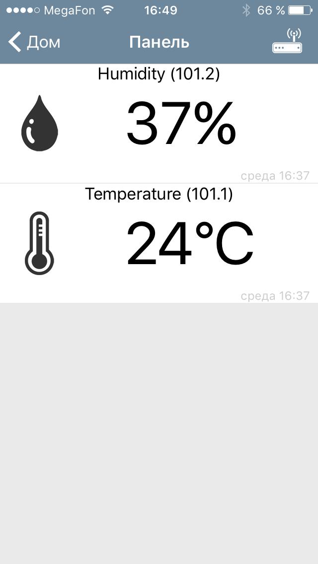 Еще один беспроводной датчик температуры и влажности. Z-Wave плата Z-Uno + Sensirion SHT20 - 5