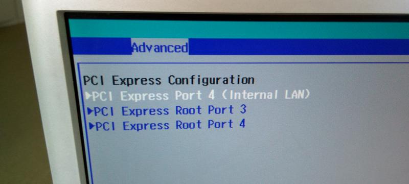 Udoo x86 для гиков или не только? - 14