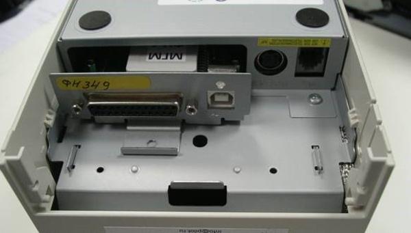 Как «Пилот» модернизировал фискальный регистратор в ККТ Fujitsu - 10