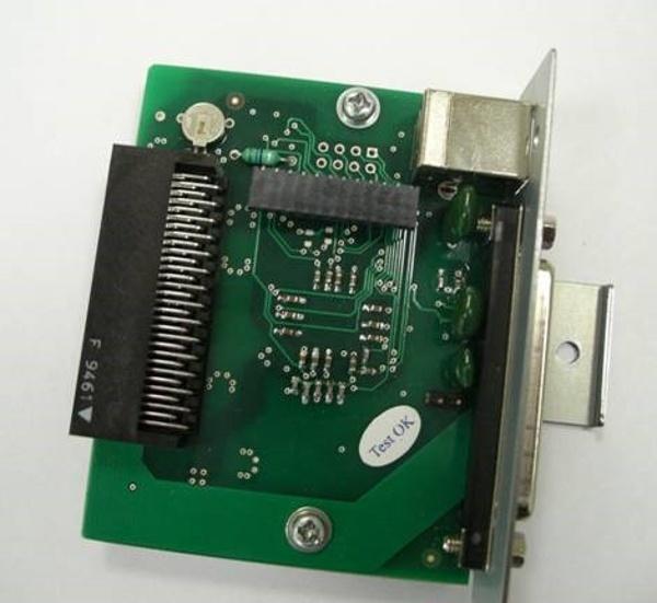 Как «Пилот» модернизировал фискальный регистратор в ККТ Fujitsu - 7