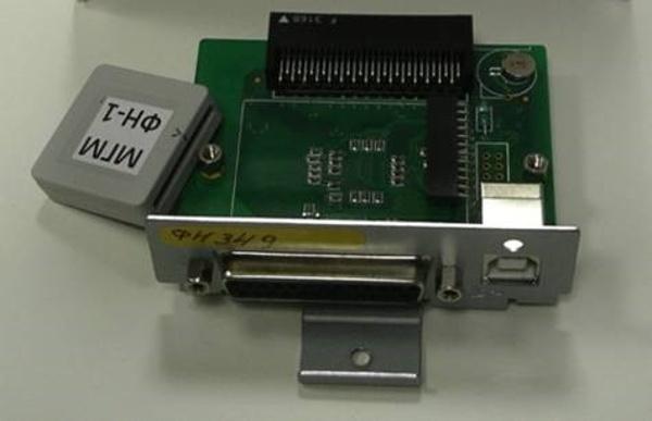 Как «Пилот» модернизировал фискальный регистратор в ККТ Fujitsu - 8