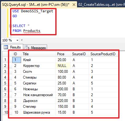 SQL Server Integration Services (SSIS) для начинающих – часть 1 - 49