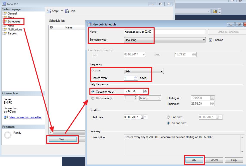 SQL Server Integration Services (SSIS) для начинающих – часть 1 - 67