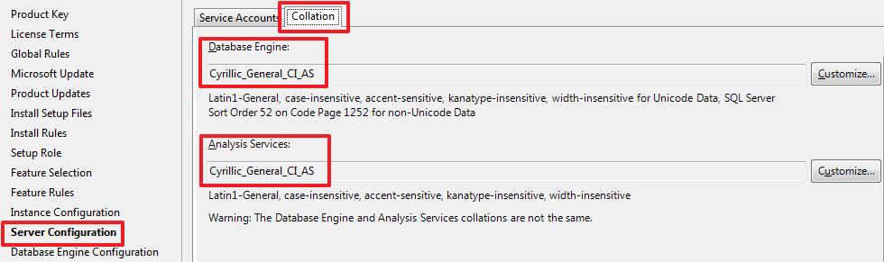 SQL Server Integration Services (SSIS) для начинающих – часть 1 - 7