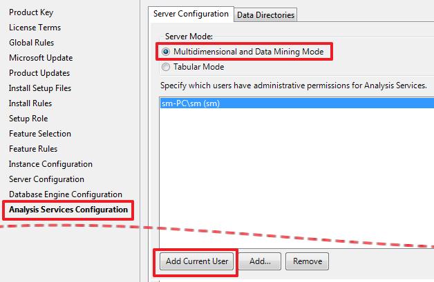 SQL Server Integration Services (SSIS) для начинающих – часть 1 - 9