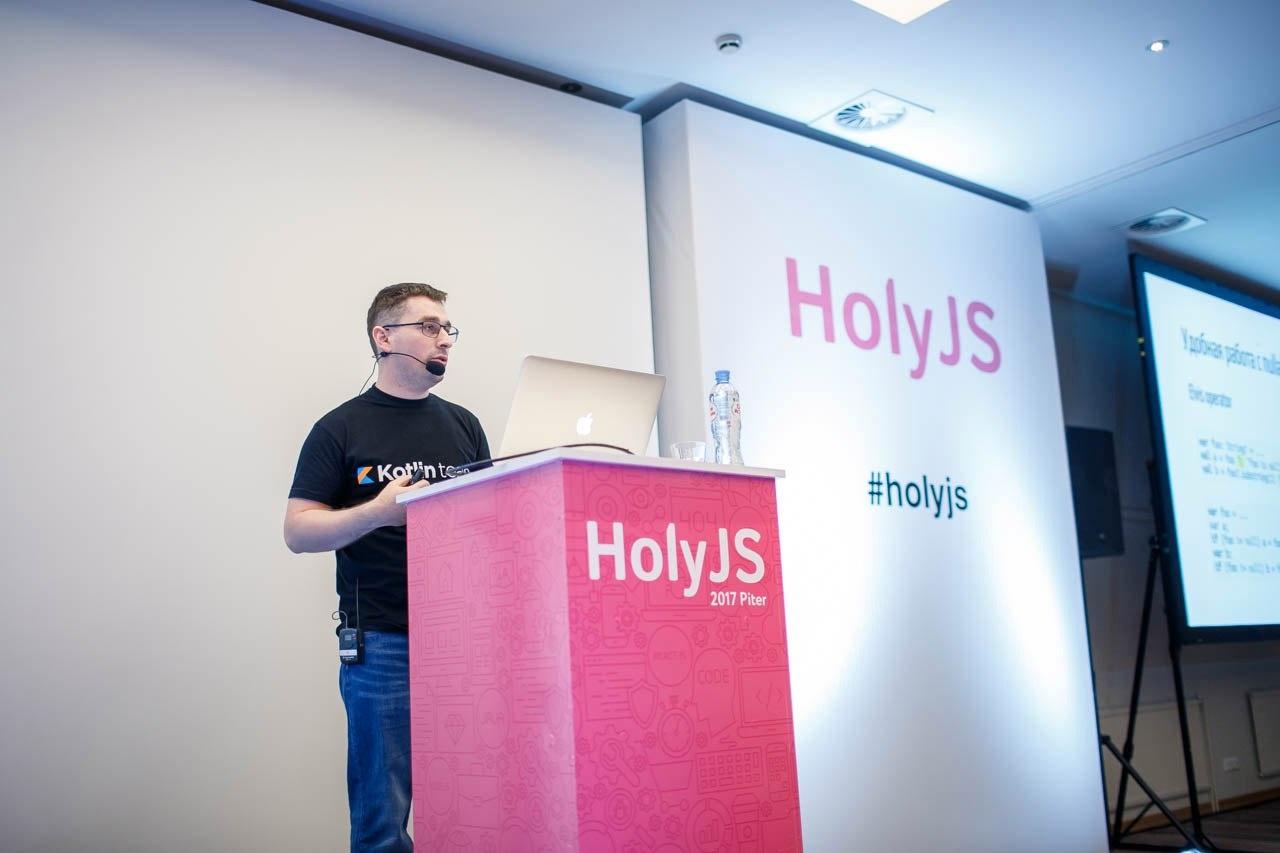 От «нового числового формата» до «кода как UI»: как прошла HolyJS 2017 Piter - 8