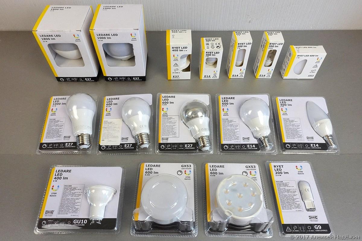 Светодиодные лампы IKEA 2017 года - 1