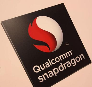 Samsung Galaxy Note 8 приписывают SoC Snapdragon 836