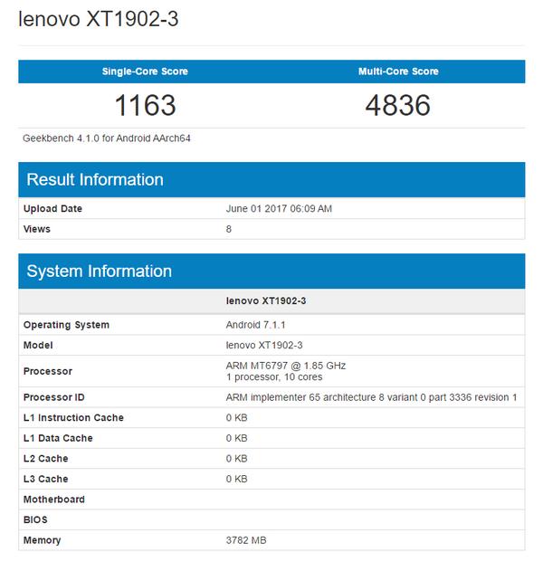 Смартфон Moto M2 может получить SoC Helio X20 и 4 ГБ ОЗУ