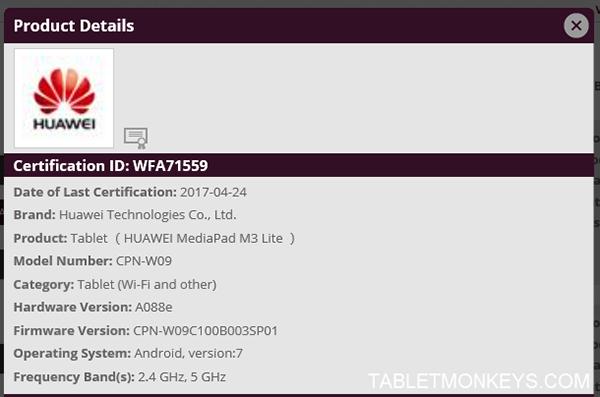 Huawei MediaPad M3 Lite 8.0 уже сертифицирован WiFi Alliance
