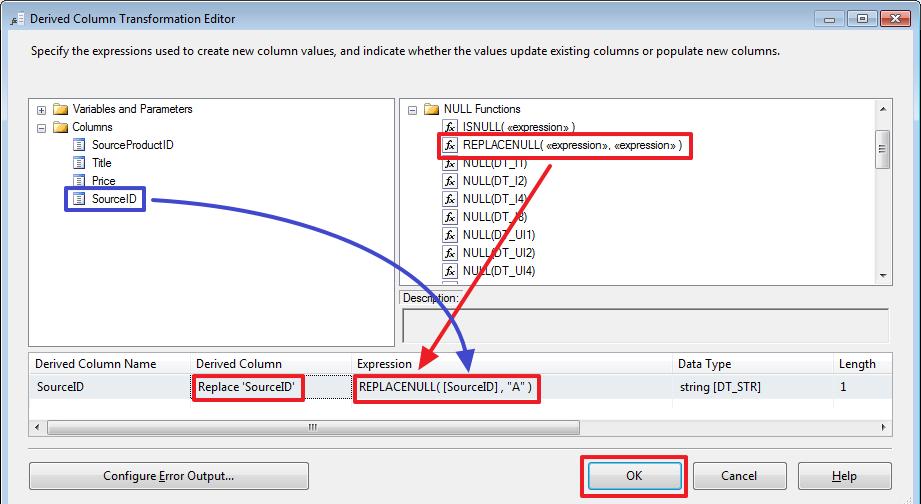 SQL Server Integration Services (SSIS) для начинающих – часть 2 - 12