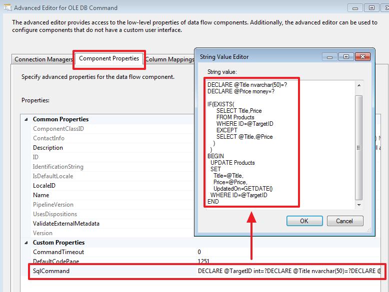 SQL Server Integration Services (SSIS) для начинающих – часть 2 - 31