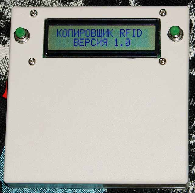 Копировщик RFID-меток стандарта EM-Marin - 11