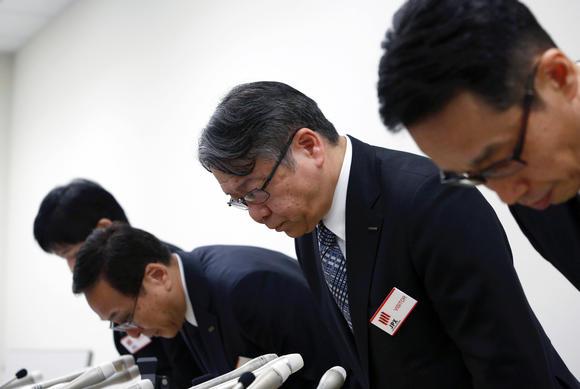 Руководители Fuji Xerox будут уволены