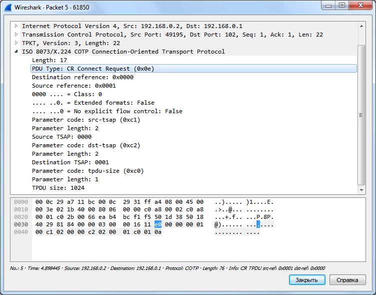 Win32-Industroyer: новая угроза для промышленных систем управления - 15