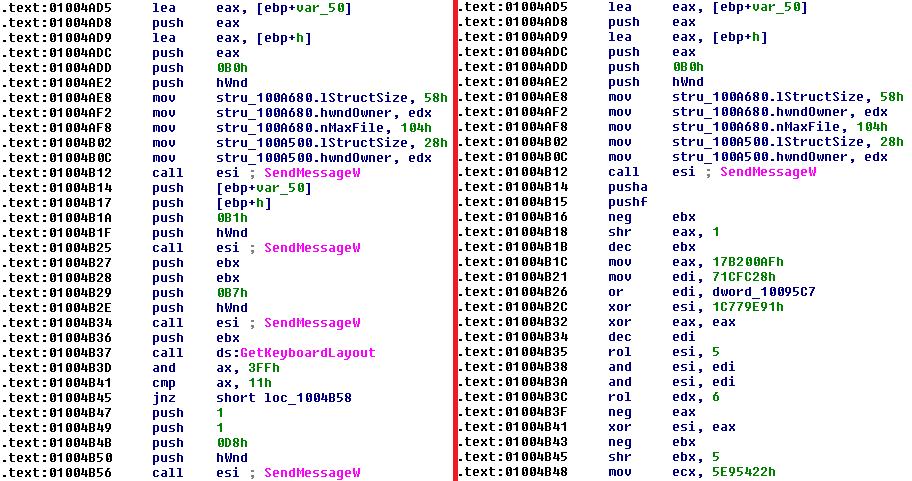 Win32-Industroyer: новая угроза для промышленных систем управления - 6