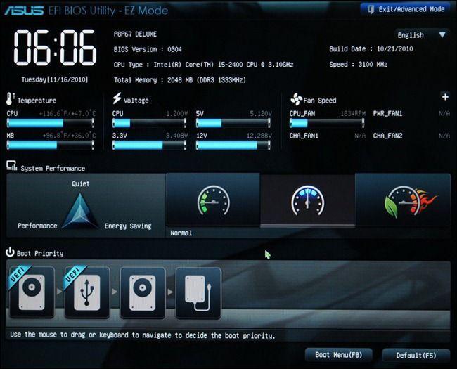 Что такое UEFI, и чем он отличается от BIOS? - 3