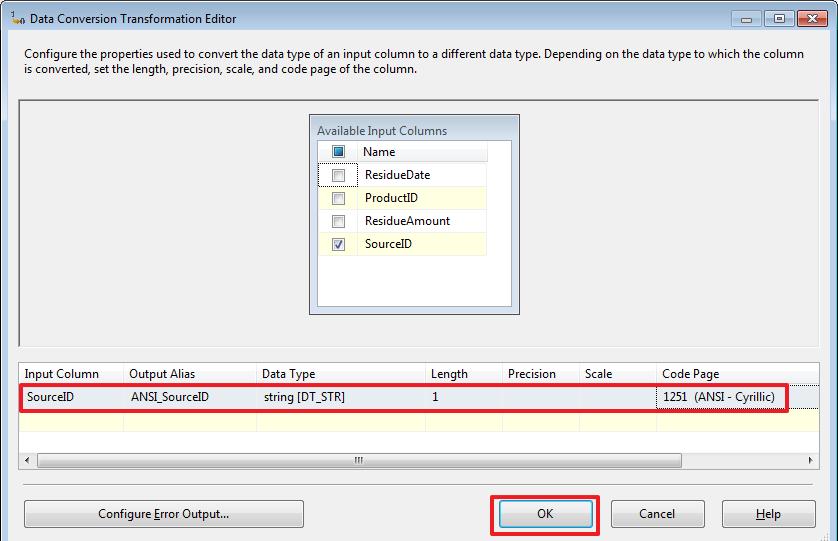 SQL Server Integration Services (SSIS) для начинающих – часть 3 - 42