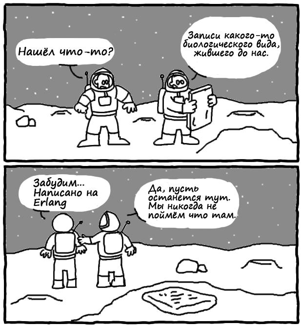 Комиксы Даниэля Стори - 10