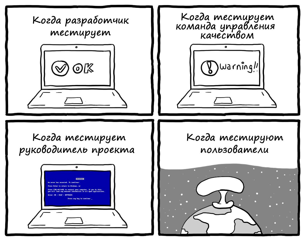 Комиксы Даниэля Стори - 9