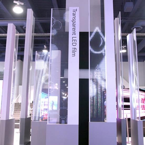 Местом показа послужила выставка InfoComm 2017