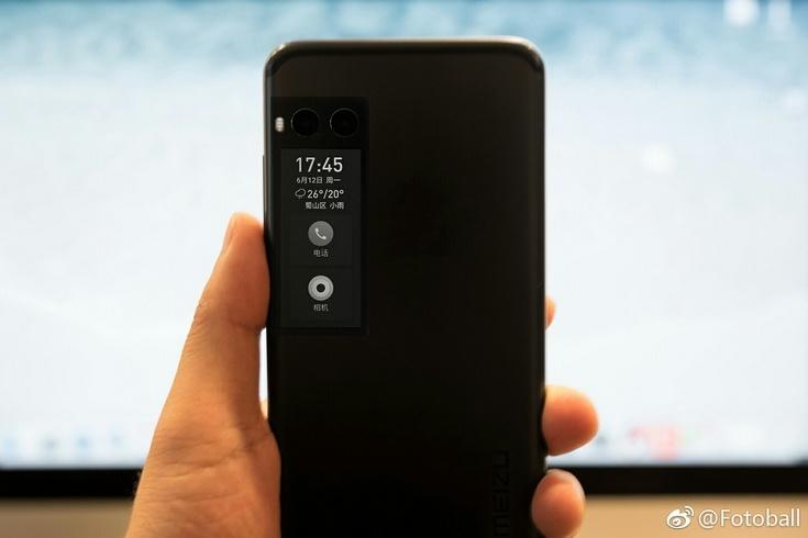 На второй дисплей смартфона Meizu Pro 7 можно выводить ярлыки программ