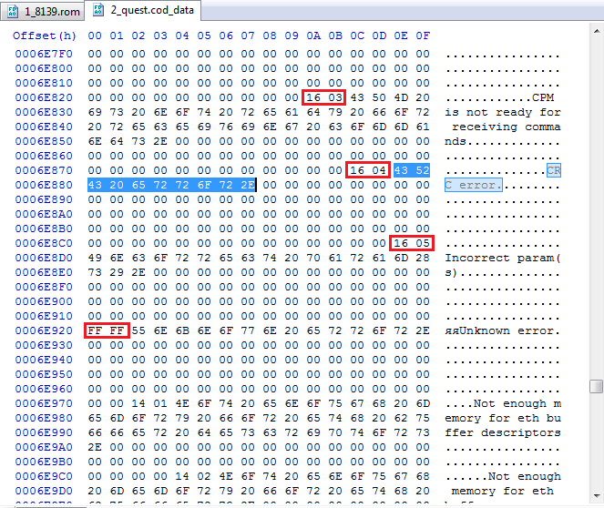 Hard Reverse или особенности реверса файлов для архитектуры PowerPC Big-Endian - 12