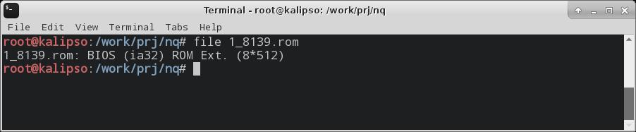 Hard Reverse или особенности реверса файлов для архитектуры PowerPC Big-Endian - 4