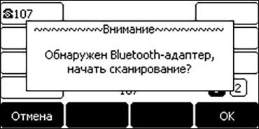 Обзор IP телефона Yealink SIP-T27G - 10