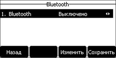 Обзор IP телефона Yealink SIP-T27G - 11