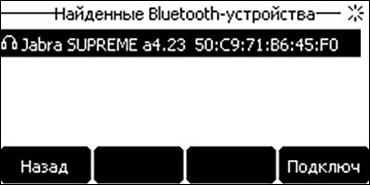 Обзор IP телефона Yealink SIP-T27G - 12