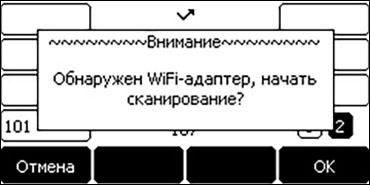 Обзор IP телефона Yealink SIP-T27G - 14
