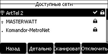 Обзор IP телефона Yealink SIP-T27G - 15