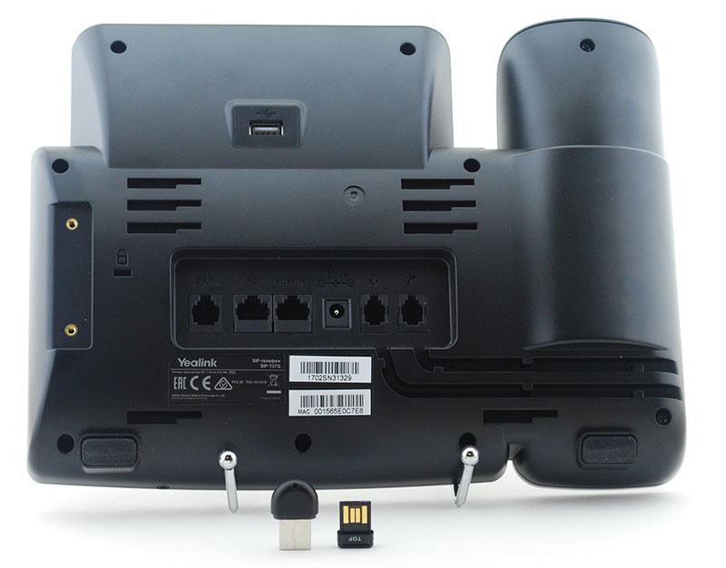 Обзор IP телефона Yealink SIP-T27G - 2