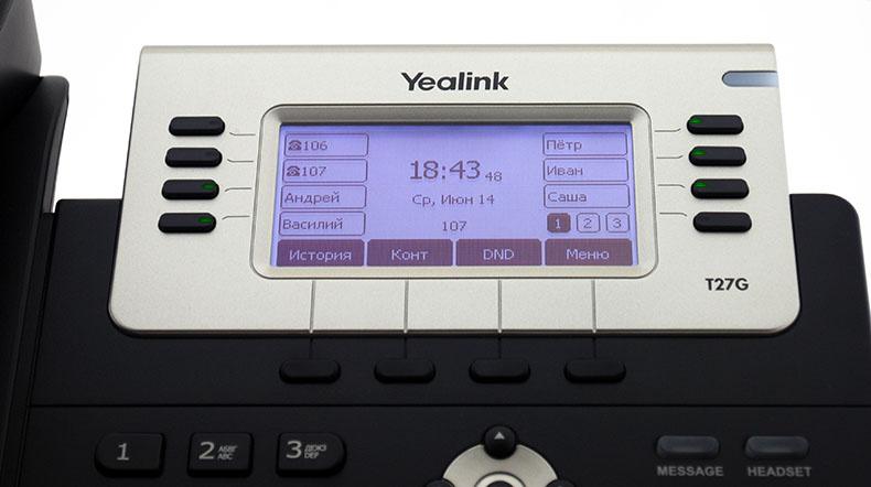 Обзор IP телефона Yealink SIP-T27G - 3