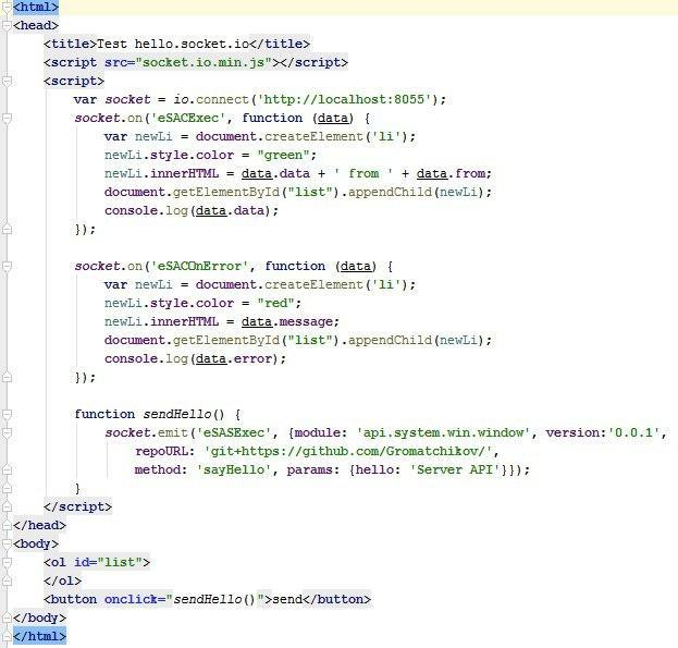 Работа с периферией из JavaScript: от теории к практике - 4