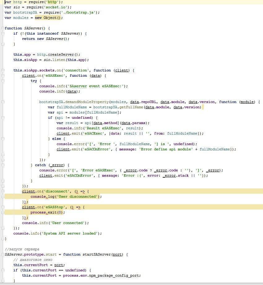 Работа с периферией из JavaScript: от теории к практике - 5