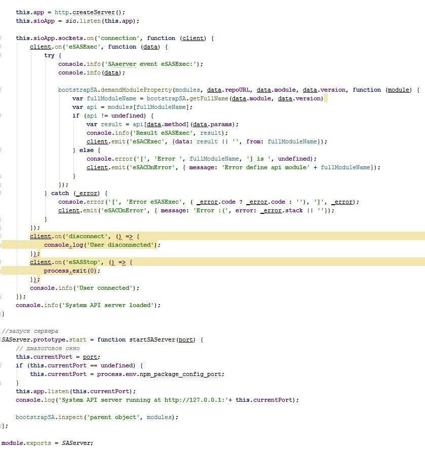 Работа с периферией из JavaScript: от теории к практике - 6